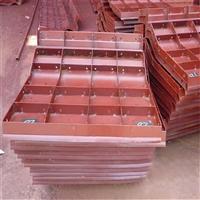 哈爾濱鋼模板