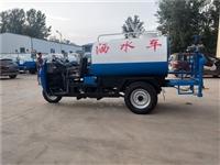 南陵县五征2方抑尘洒水车安装与运输