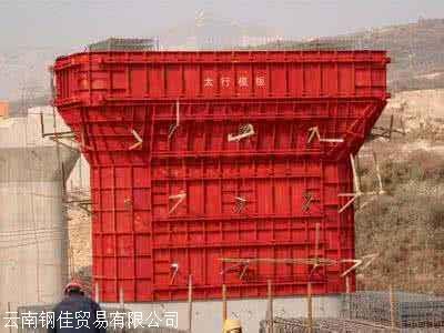 文山钢模板价格 钢材供应商 生产厂家