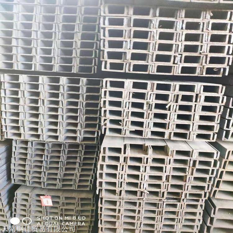 昆明槽钢价格 槽钢厂家 现货直销