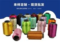 有色丝仿尼龙织带丝420D涤纶色丝涤纶