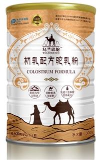 骆驼奶粉厂家 嘉仕乳业驼奶粉代加工