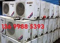 龙华空调回收;空调、空调、旧空调、二手空调、回收空调