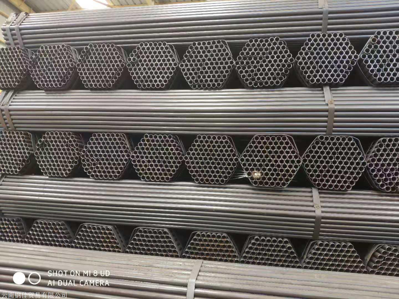 云南国标架子管 架子管价格 现货直销