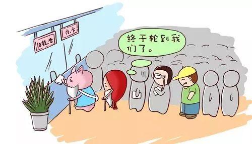 北京大学第三医院黄牛微信电话成功通过