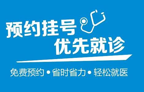 北京同仁医院排队黄牛联系方式硬核操作