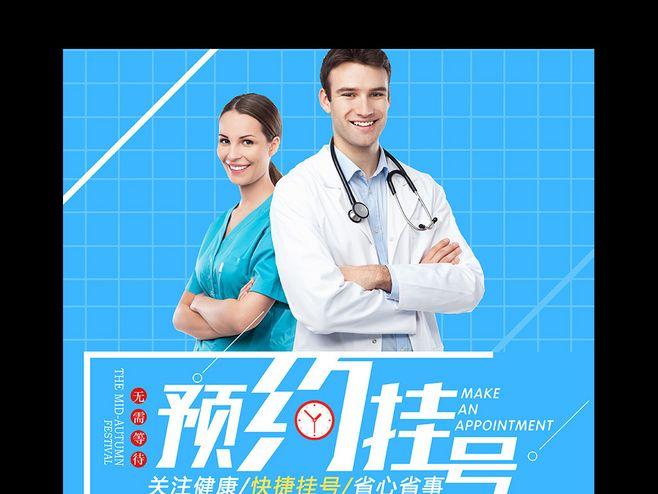 北京同仁医院检查住院提前联系方式成功搞定
