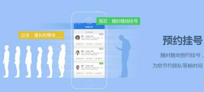 北京301医院黄牛床位插队电话操作已成功