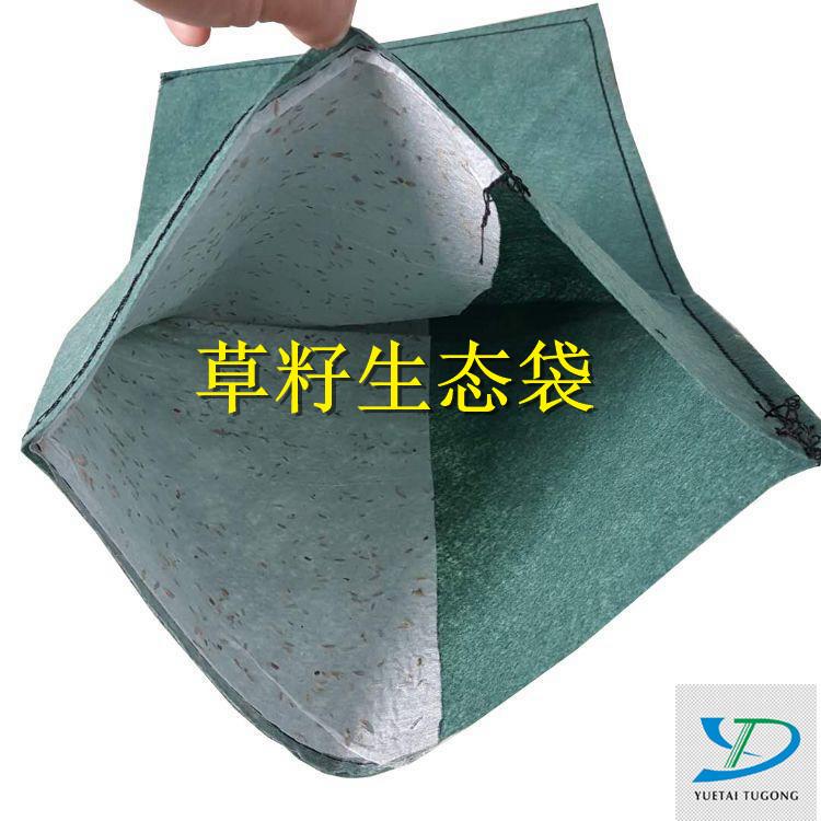 护坡生态袋,环保袋,植生袋厂家-山东岳泰