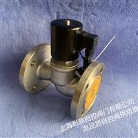 塑料电磁阀,PVC电磁阀 UPVC耐腐蚀电磁阀
