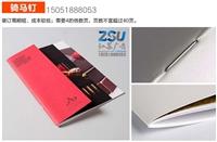 南京海报设计-专注12年海报设计