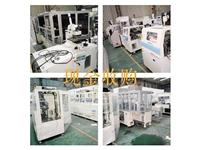 中山电子设备回收厂家 中山 回收整厂电子设备  中山贴片机回收