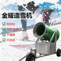 小型造雪機聯系方式 濟寧泰松人工場景造雪機XXB 本周熱搜