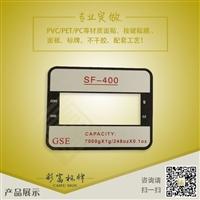 壓力表面板/絲印按鍵PVC/充電面貼/工業設備面貼