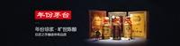 秦皇岛新茅台酒回收多少钱一瓶