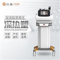 深热塑韩国进口瘦身塑形ManBetX万博下载