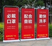 南京海报设计-海报设计80X180