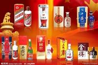 青島5L茅臺酒瓶回收15年茅臺一套報價