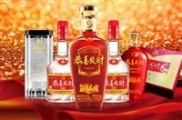 黑龍江軒尼詩李察酒瓶回收15年茅臺市場行情