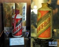 平涼鼠年茅臺酒瓶回收15年茅臺今日求購