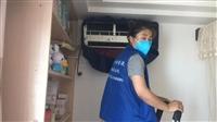 挂式空调清洗方法