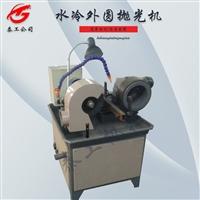 圆管水磨自动抛光机 圆管打磨抛光机 圆管除锈抛光机厂家