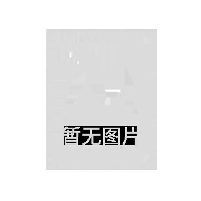 標識標牌常用報價風景區標識標牌  四川樂山成都萬達御府導視系統