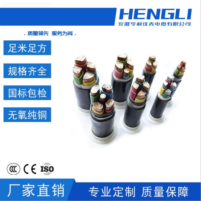 变频电缆厂家BPFFP2单线0.2mm绞合软芯屏蔽
