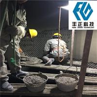 水泥厂管道用耐磨胶泥
