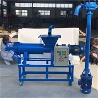 養殖雞糞鴨糞牛糞擠干機 養殖專用固液分離機 畜牧機械干濕分離機