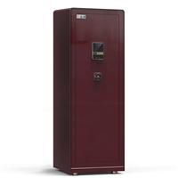 虎王博虎保险箱CSP认证FDG-A1/D-150BH指纹电子保险箱