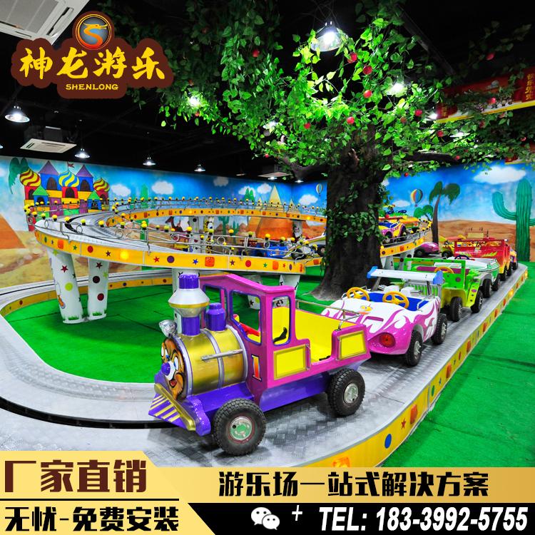 新款迷你穿梭设备 儿童迷你过山车  游乐园生意好的游乐设施
