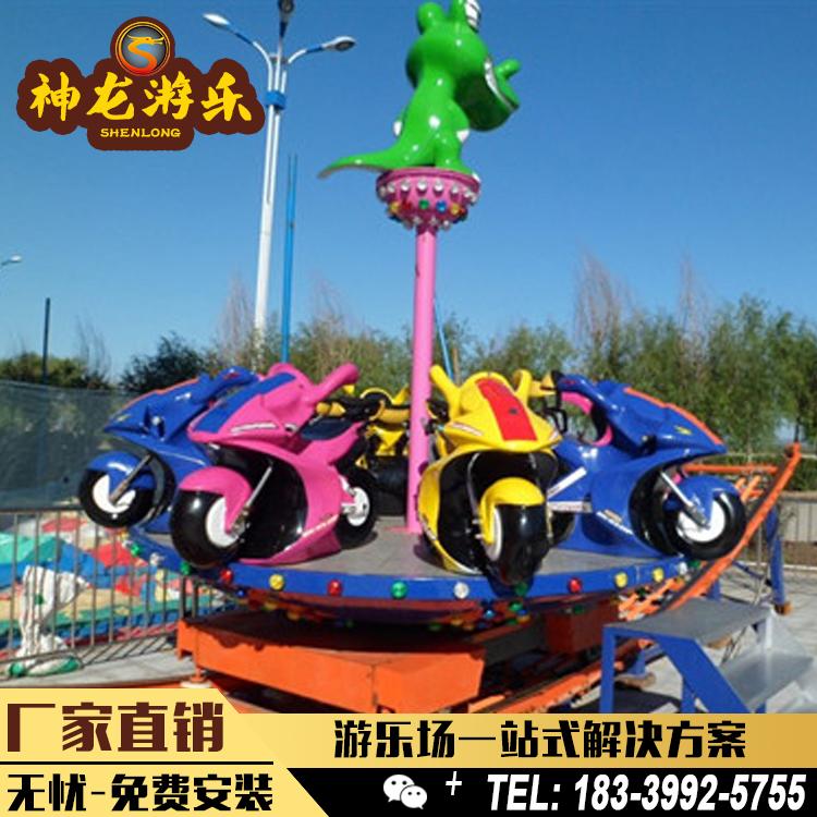 迷你神州飞碟  儿童迷你神州飞碟设备  游乐园畅销产品