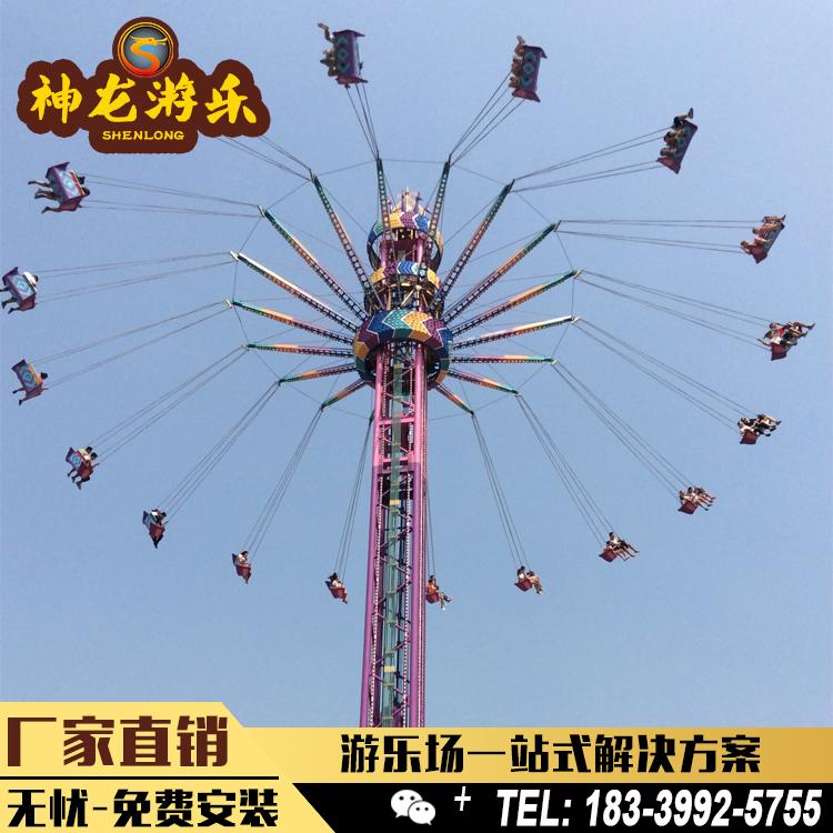 大型游乐设备高空飞翔  刺激好玩的高空飞翔  景区生意爆棚