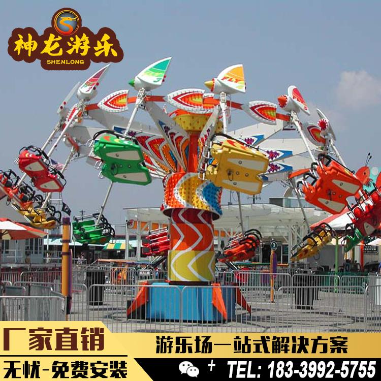 风筝飞行  旋转升降风筝飞行  游乐园性价比高的游乐设备