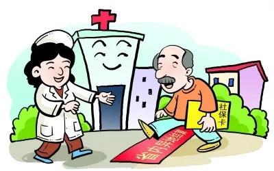 我告诉你北京301医院号贩子买号奉上电话