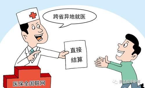 北京北医六院代挂号黄牛联系电话-操作方式