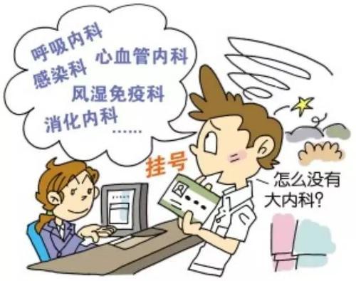 北京解放军301医院号贩子电话微信/操作技巧