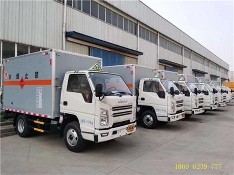 供应江铃黄牌2.535吨国六爆破器材亚博yabo下载