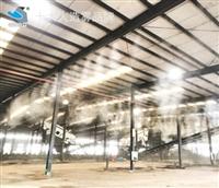 甘肃省定西市雾森设备安装,喷雾降温方案设计公司
