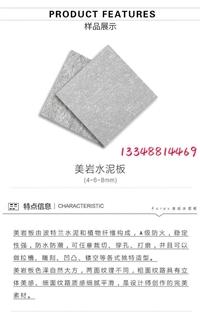 广西桂林河池水泥板批发