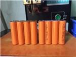 广州市钴酸锂电池回收电池废料