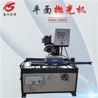 大型自动抛光机 多功能圆弧抛光机 表面抛光设备厂家 泰工机械