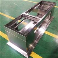 佛山精密钣金加工厂 304不锈钢方通机架 PVC塑料机机架焊接加