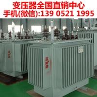 保山变压器厂_保山电力变压器厂
