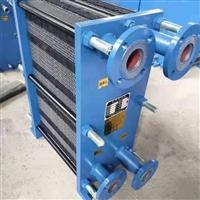 板式热交换器  可拆板式换热器生产厂家