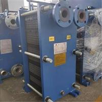 板式热交换器  工业换热器厂家