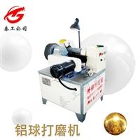 健身球抛光机 小型圆球抛光机 小型家用钢球拉丝机 可加工定制
