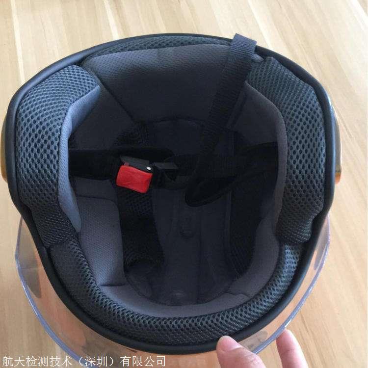 头盔质量检测是什么