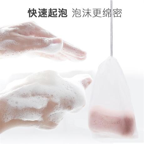 网红氨基酸洁面乳